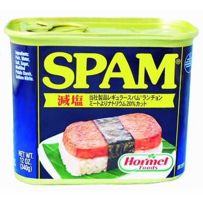 Spam 20% Less Sodium 340g