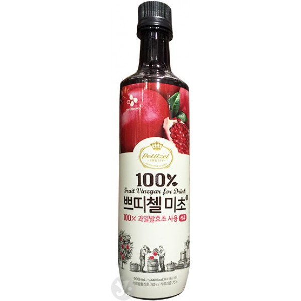Red Fruit Vinegar 900