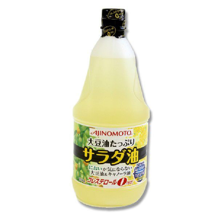 Ajinomoto Cooking Oil 1350ml