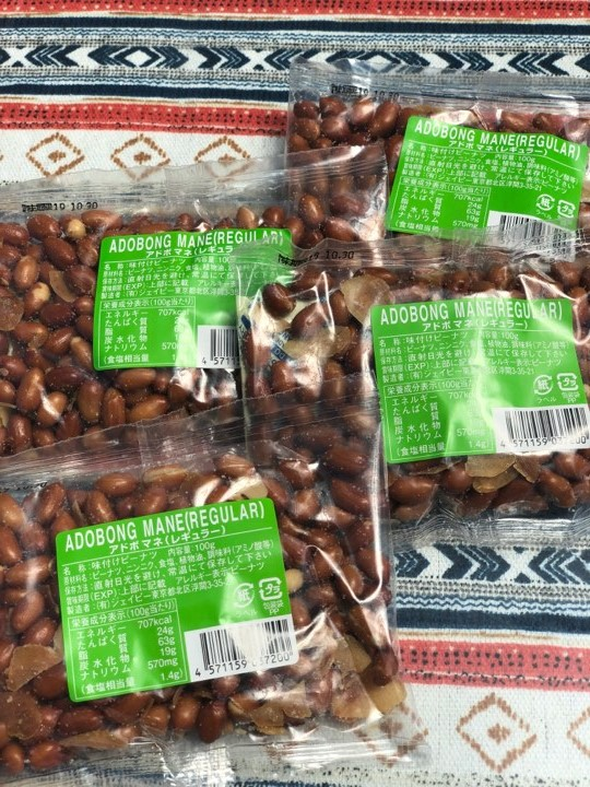 Adobong Mani Regular 100g