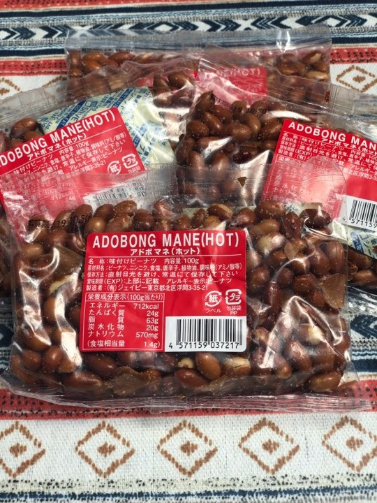 Adobong Mani Hot 100g